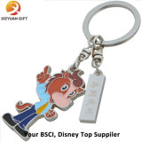 Making Souvenir Promotional Keyring Hot Selling