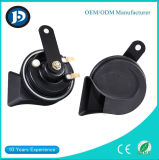 12V Universal Fhl Car Auto Snail Accessories Spare Parts Horn