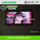 Chipshow P6.67mm Full Color Indoor LED Display Panel