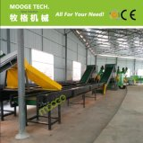 waste PET bottle plastic recycling plant