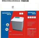 Xpb100-73s Twin Tube Popular Low Price Washing Machine