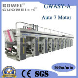 Seven motor system gravure printing machine 150m/min