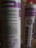 Spray Coating Joint Adhesive Sealant for Metal and Aluminmu 300ml (FZH-708A)