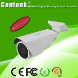 OEM Auto Zoom Weatherproof IR Bullet Digital HD Camera (CY60)
