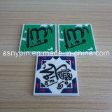 Custom 3D Rectangle Company Logo Refrigerator Magnet Stickers