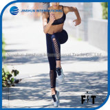 Women Special Cross Hollow Design Sports Leggings