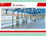 Single Die PP Spunbonded Nonwoven Production Line (011)