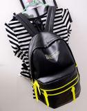 PU Leather School Backpack Bag Back Pack