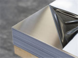 Highlited & Mill Finish Aluminum 5052 Marine Sheet