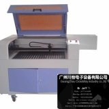Laser Cutter Engraver 6040 for Cutting Engraving Acrylic Wood Arts