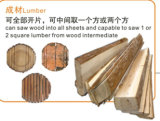 Wood Automatic Processing Saw Machine