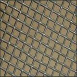 Electro Galvanized Iron Wire Mesh