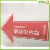 Printing Vinyl Hospital Departments Indicator Floor Sticker