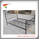 Metal Double Bed Furniture Queen Size Bed Frame (HF062)