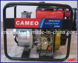 Cp80c 3 Inch 80mm Diesel Water Pump Diesel Engine Water Pump Irrigation Water Pump Agriculture Water Pump Self Priming Water Pump