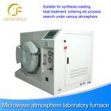 Vacuum Tube Furnace, Vacuum Furnace