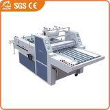 Thermal Film Laminating Machine (YFML-720)
