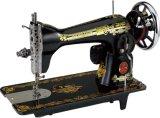 JA-2-1 Household Sewing Machine