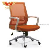 High Quality Ergonomic Office Mesh Middle Back Chair (HY-9006B)