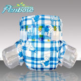 OEM Smart Disposable Baby Diapers (SJ-01)