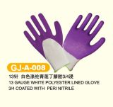 Super Grip Latex Coated Work Gloves