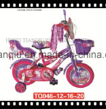 2016 Hot Sale Design Bicycles/Kid Bike/Children Bike (TQ046)
