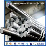1.2344/SKD61/H13/H11/H21 Die Tool Steel Round Bar