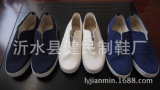 Convenient and Affordable Vulcanized Ruuber Shoes