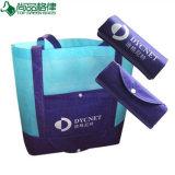 Customize Cheap Gift Promotion Non-Woven Folding Portable Shopping Bag