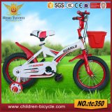 Selling Ukraine 12 Inch Baby Cycle/ Wholesale Kids Bike