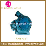 Komatsu 6D125 Water Pump for PC300-3 PC400-5
