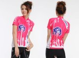 Professional Ladies Cycling Jersey Pink