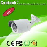 Outdoor Bulletl Infrared Mini Security Network Web IP Camera (KIP-200CX25A)