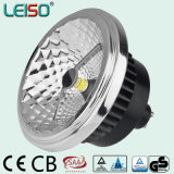 Replacement 75W Halogen 98ra LED light AR111 China Factory (J)
