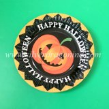 Colorful Paper Plate for Dinner, Party, Picninc