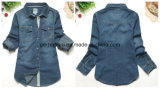 High-Quality Bf Style Slim Women Casual Washed Denim Shirt