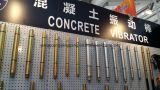 Planerary Type Concrete Vibrator
