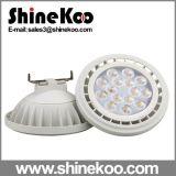 Aluminium Plastic SMD 15W GU10 Gx53 LED AR111 Lights