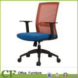 Office Chair for Workstation Area