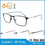 Latest Design Beta Titanium Eyewear (9302)