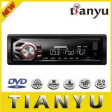 1DIN Car Music Player with Bluetooth Car Rear View Camera
