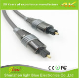 High Quality Metal Plug Toslink Optical Cable