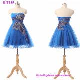 Strapless A-Line Evening Dress Banquet Elegant Party Gown