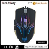2017 Beautiful Design Ergonomic Optcial Wired Gaming Mouse