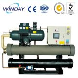 Water Cooled Screw Chiller for Milk Packaging