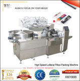 High Speed Lollipop Pillow Packing Machine (K8010008)