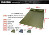 Inflatible Military Green Tactical Outdoor Camping Travelling Water-Proof Thermal Foam Mat