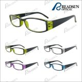 Fashion Reading Glasses with Case and Display Stand