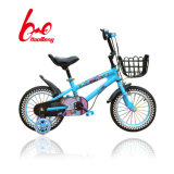 A8 12 Inch Kids Bicycle for Boys