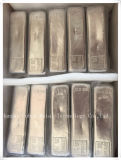 Hot Sale! ! ! Low Price Indium Ingot 99.99% 99.995% 99.999%
